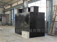 BD社区生活污水处理设备