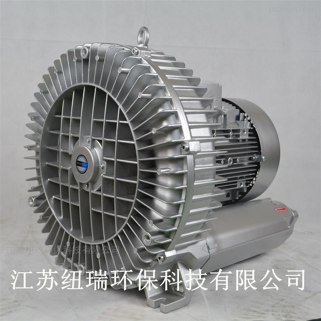 清洗干燥设备高压鼓风机