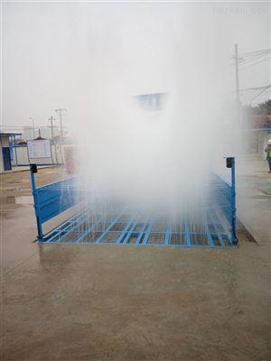 SSD-3700供应贵州工地全自动洗轮机