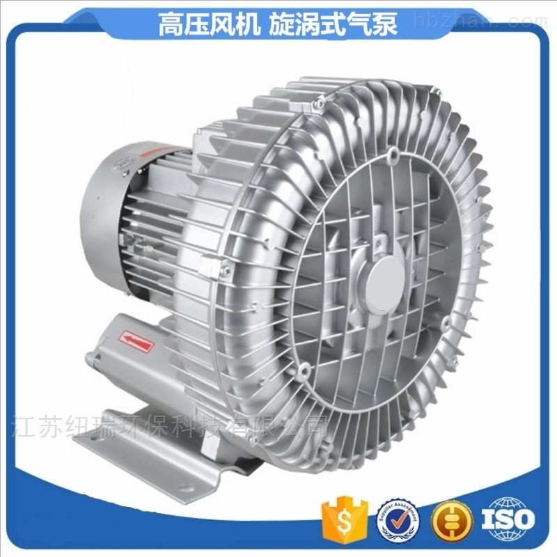 电解液搅拌高压旋涡风机