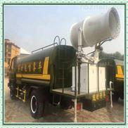 安徽合肥环保远程风送车载式远程喷雾机