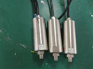 TD9200A一體化振動變送器