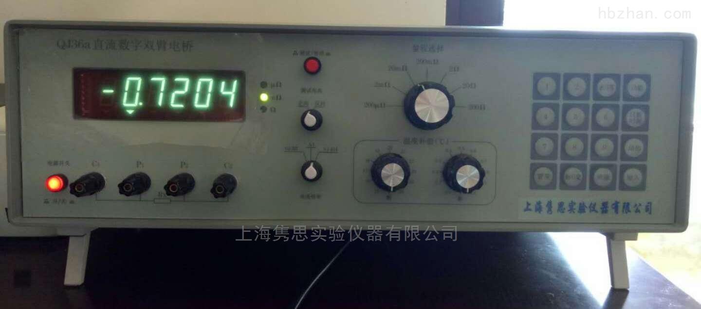 数字电桥,数显导体电阻测试仪