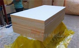 1200*600*120mm濰坊防火酚醛泡沫板*外牆專用導熱係數多少