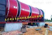 專業工業汙泥幹燥機