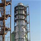 hc-20190527实体厂家直销喷淋净化塔成套设备