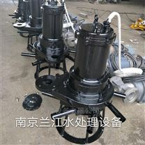 QXB3潜水离心式曝气机厂家