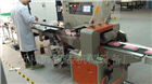 山东超柔纸包装机