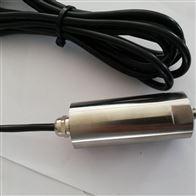SDJ-705一体化振动变送器