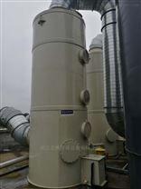 煤氣站專用洗滌塔