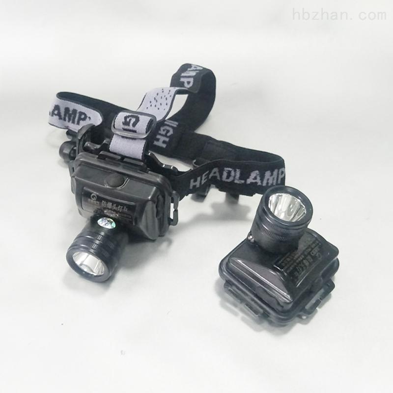 IW5130/LT微型防爆头灯|户外钓鱼|