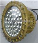 120W照明led防爆灯