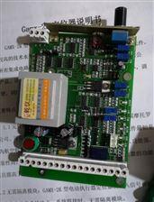 FT-2Z1-W-B12-TK电动阀门控制模块 FT-2Z1-W-B12-TK