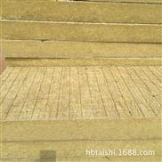 钢网插丝岩棉板屋顶隔热外墙专用