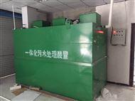 wsz-1大庆社区服务中心污水处理设备