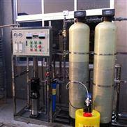 许昌处理垃圾渗沥液全自动反渗透净水设备