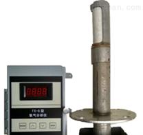 FX-6型氧化鋯氧量分析儀