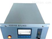 KE200-B型氢气分析仪