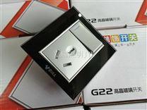 公牛G22高晶开关插座