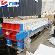 酸洗磷化廢水汙泥脫水機 板框壓濾機