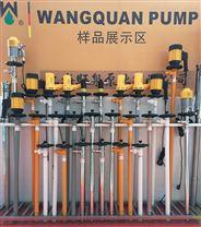 旺泉HD-E2-V\HP可调速高扬程插桶泵、油桶泵