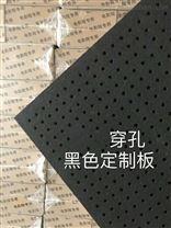 昆明电影院天花黑色矿棉吸音板制造商批发