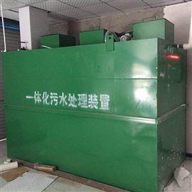 全自动地埋式污水处理设备厂家