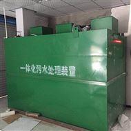 hy-wsz煤矿企业一体化污水处理设备