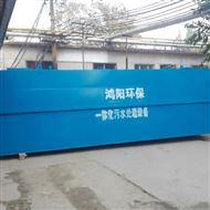 居民小區生活污水處理設備