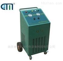 螺杆机组用快速冷媒回收机CM7000