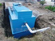 洗沙厂污水处理设备