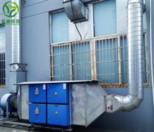 双离子废气净化设备