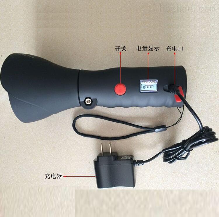 转向手持式EB7050防爆手电筒 磁力吸附 