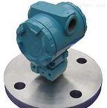 DS-1151化工储罐电容式压力变送器
