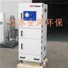 JCMC-2200S2.2KW细小粉尘收集脉冲除尘器