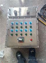 立式钢板焊接防爆配电箱/柜