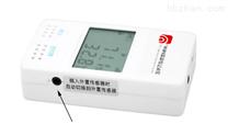 德明電子無線WIFI溫濕度記錄儀高精度