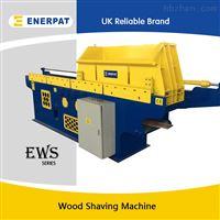 EWS-37恩派特木头刨花机生产设备效果好