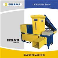 HBA-B120恩派特厂家直销新型棉籽壳打包机质量好