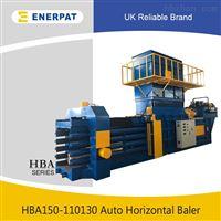 HBA40-7272全自动卧式打包机 废纸箱瓦楞纸板液压打包