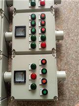 非标定制防爆仪表操作柱