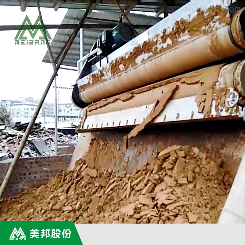 砂场污泥处理设备