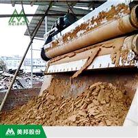 河道清淤污泥处理设备