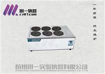 程序控製電熱恒溫水浴鍋HH-1磁力攪拌