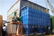 出售木工旋风除尘器治理家具厂粉尘收集设备木工收尘器