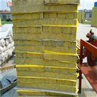 憎水外墙岩棉板密度要求