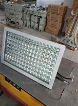 XTJ-8032 防眩防爆泛光灯 MH70 100 150W