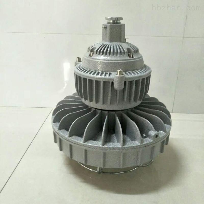 网罩吊杆式防爆灯HRD350-50W 煤矿化工 
