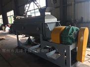 印染汙泥幹燥機的特點