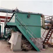 RQF1500塑料加工行业废水平流式溶气气浮机